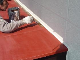 庇と外壁取り合い部の塗装