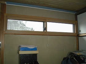 内窓設置リフォームのアフター(高窓)