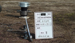 地盤調査(表面波探査法)