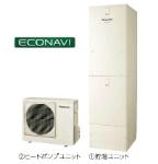 省エネ型・電気温水器(エコキュート)